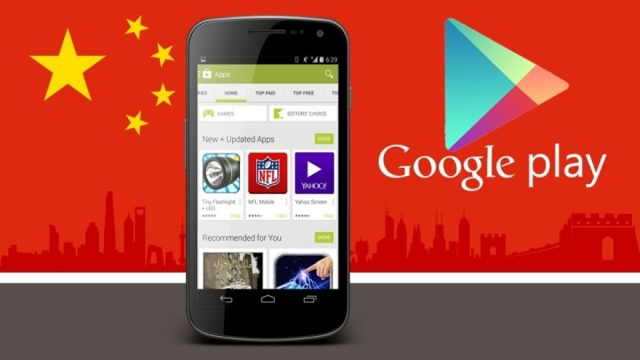 Google Play in China