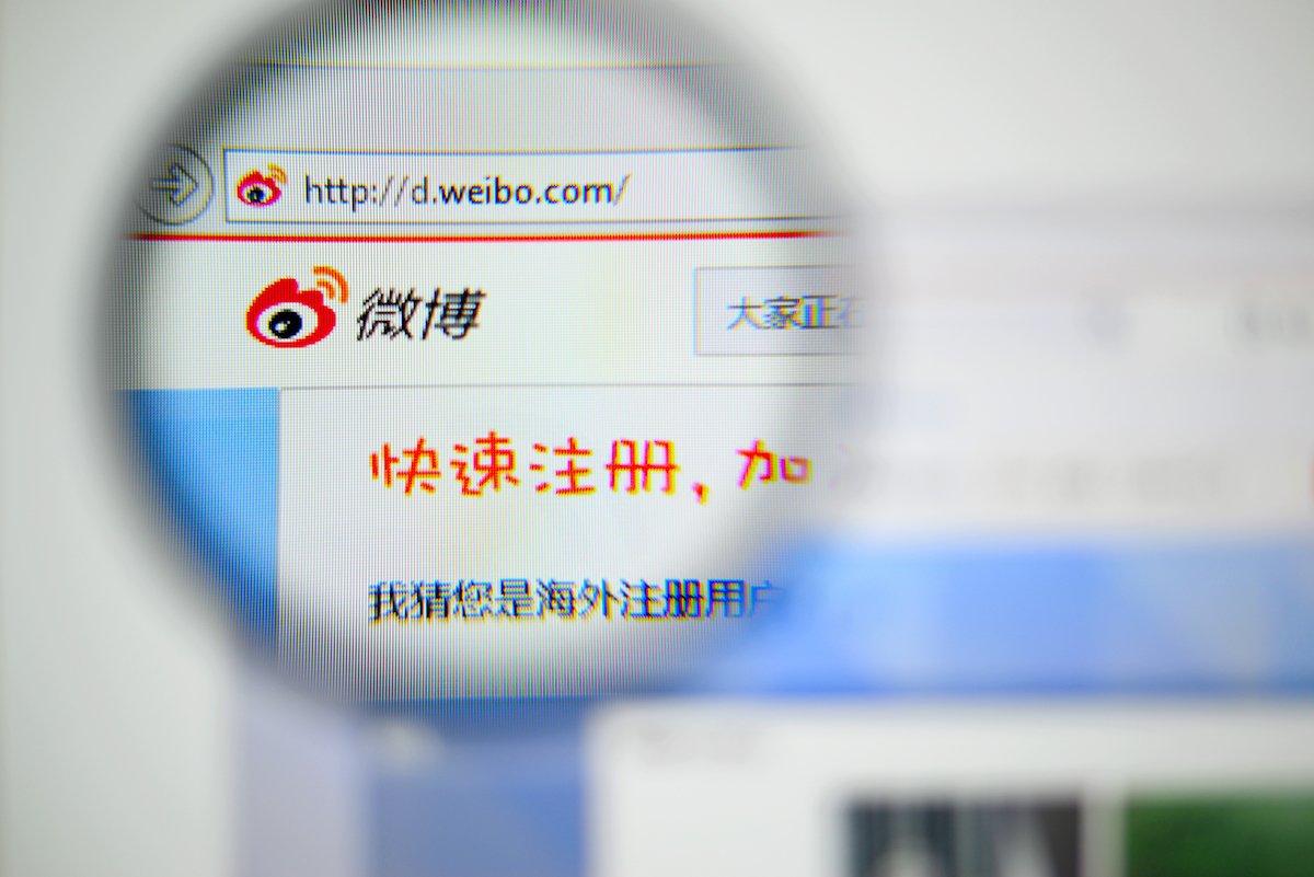 Alipay direct integration with Weibo Mini Programs