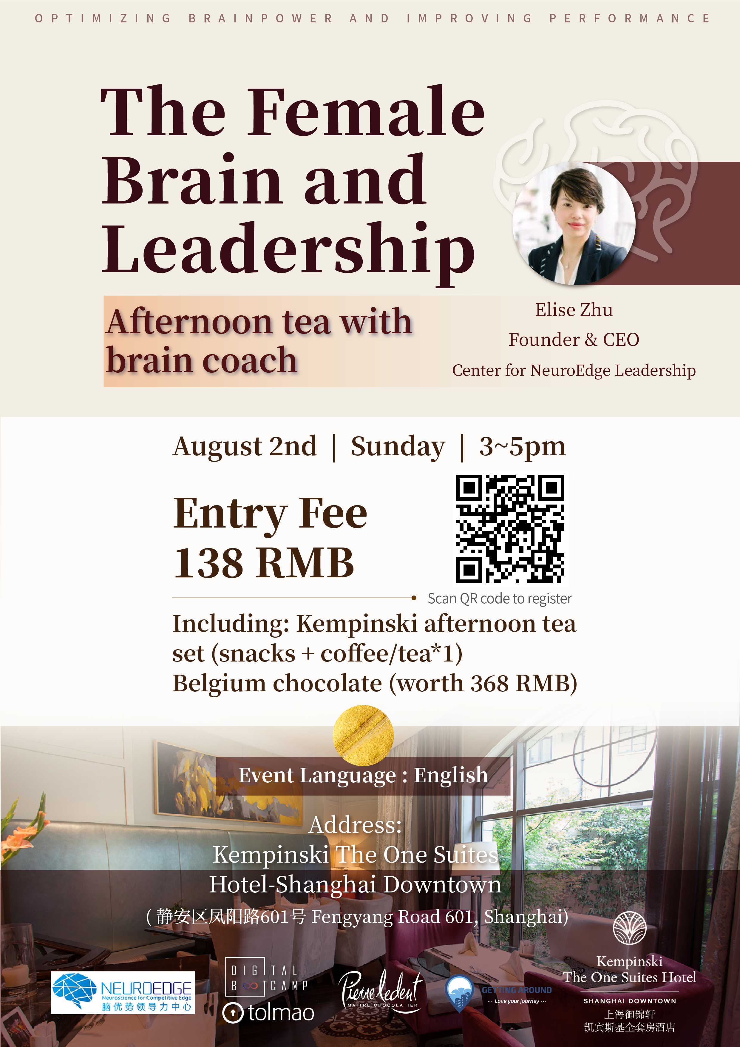 August 2nd Offline event : The Female Brain and Leadership : Afternoon tea with brain coach – Elise Zhu