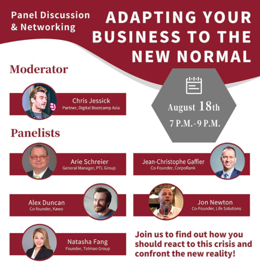 Adapting Your Business to the New Normal