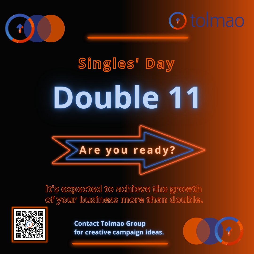 Are you ready for Double 11?